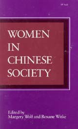 Women in Chinese society