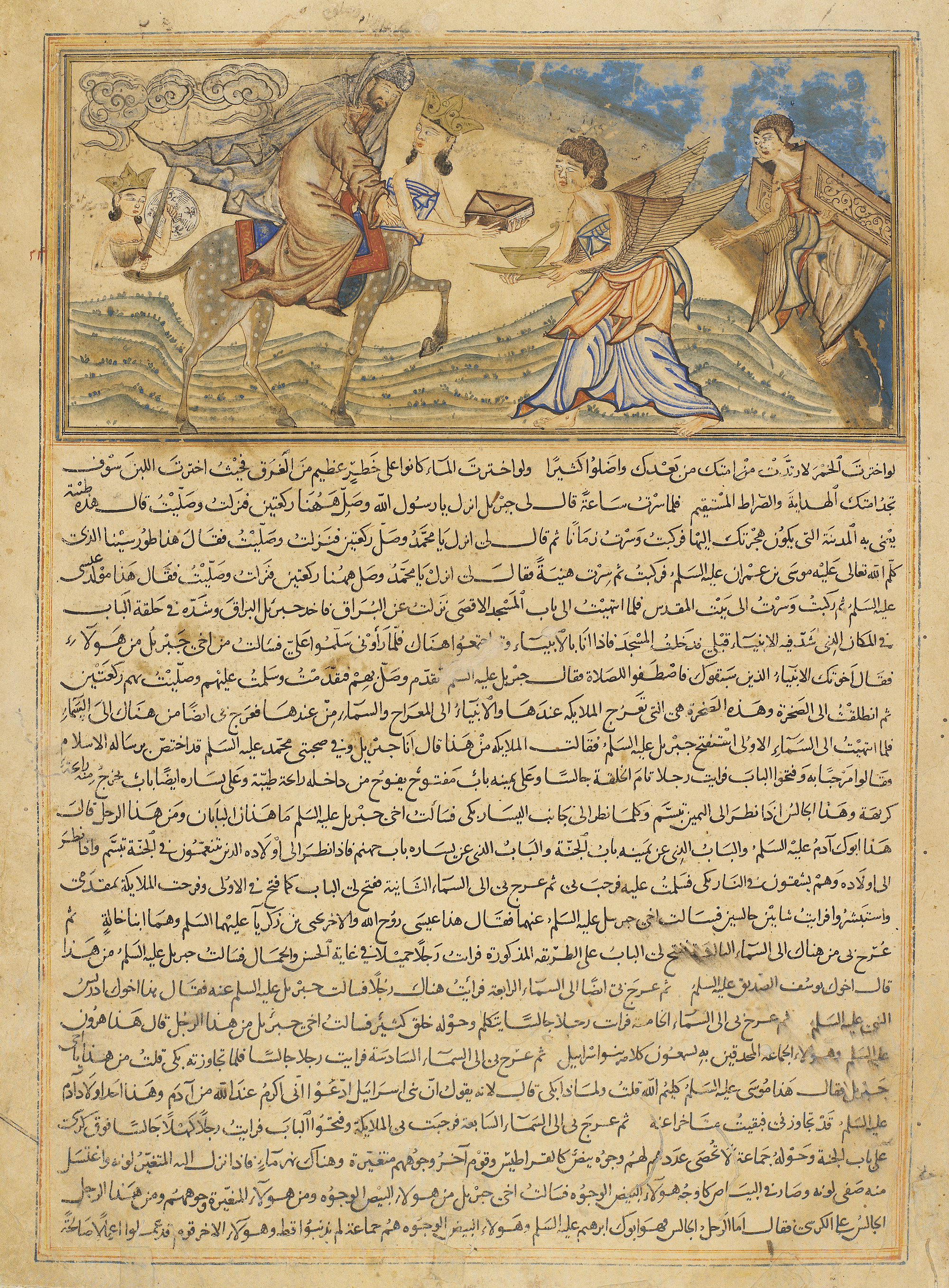 Signs Of The Hour Eschatological Imagery In Islamic Book Arts