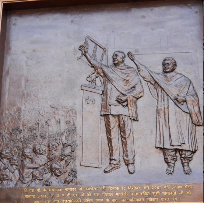 5. Kanshi Ram announcing Mayawati as his successor. Bronze frieze, sculpture gallery, Ambedkar Memorial