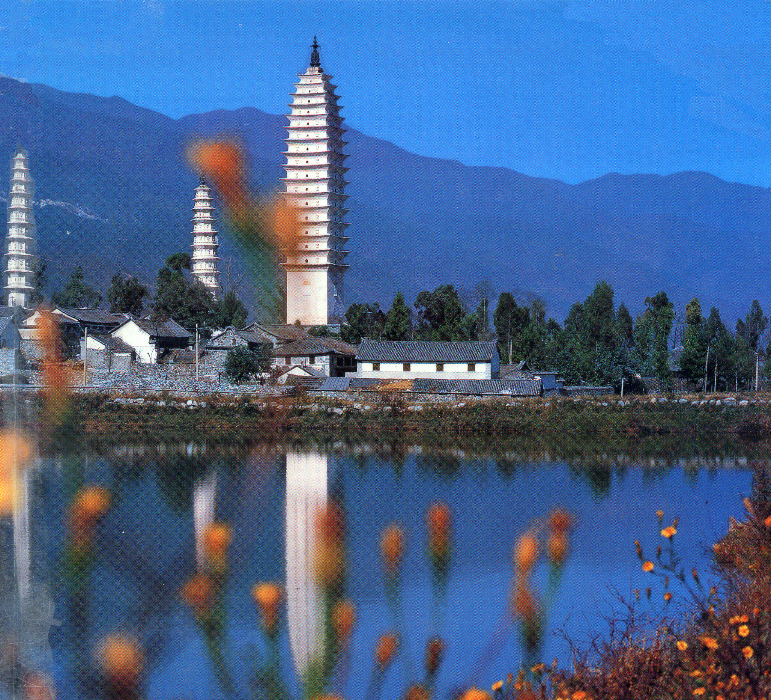 Performing Center in a Vertical Rise: Multilevel Pagodas in