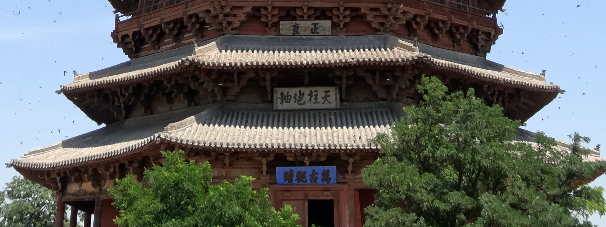 performing center in a vertical rise multilevel pagodas in china s