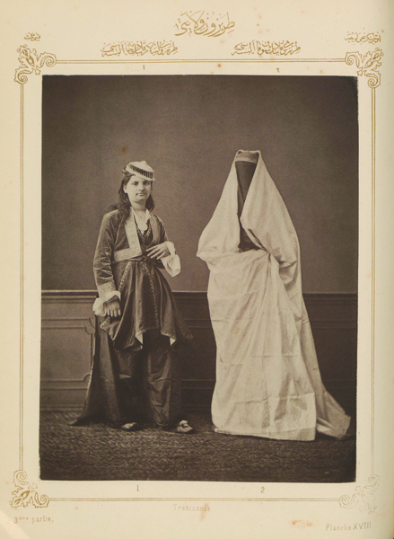"Figure 6. Pascal Sébah, ""Muslim lady from Trabzon in clothes worn at home; the same woman in clothes worn in the city,"" part 3, plate 18, from Elbise-­i Osmaniye, Ottoman, Istanbul, ca. 1873. Phototype, 37 x 29 cm. Courtesy of Special Collections, Fine Arts Library, Harvard University"