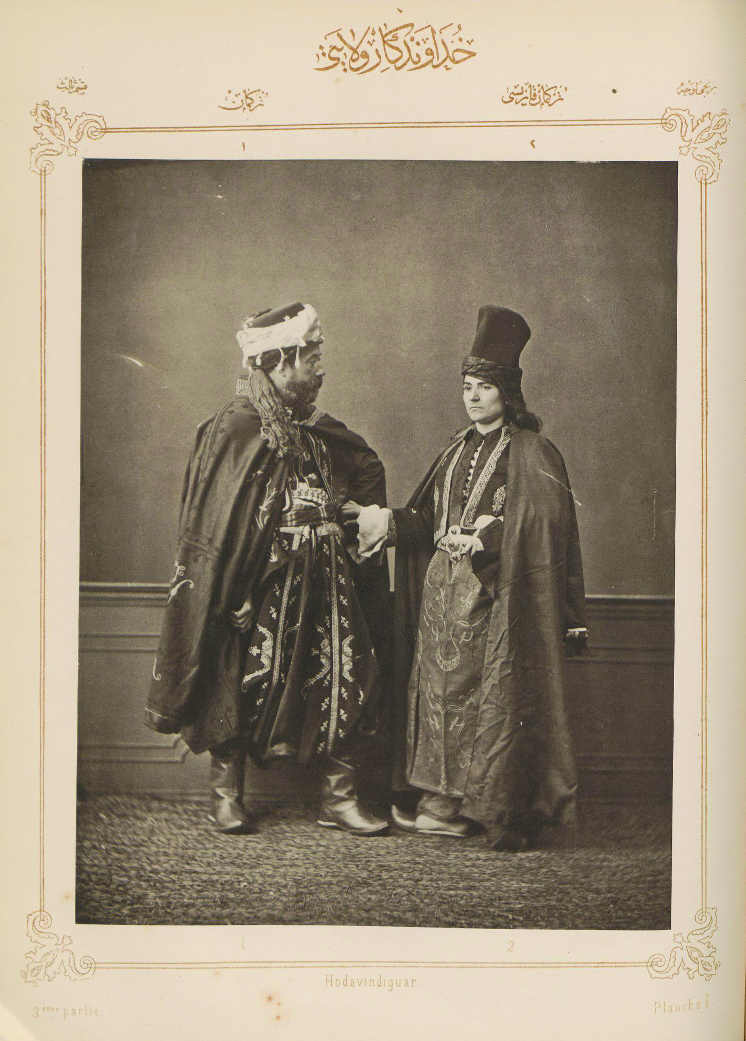 You Are What You Wear Ottoman Costume Portraits In The Elbise I