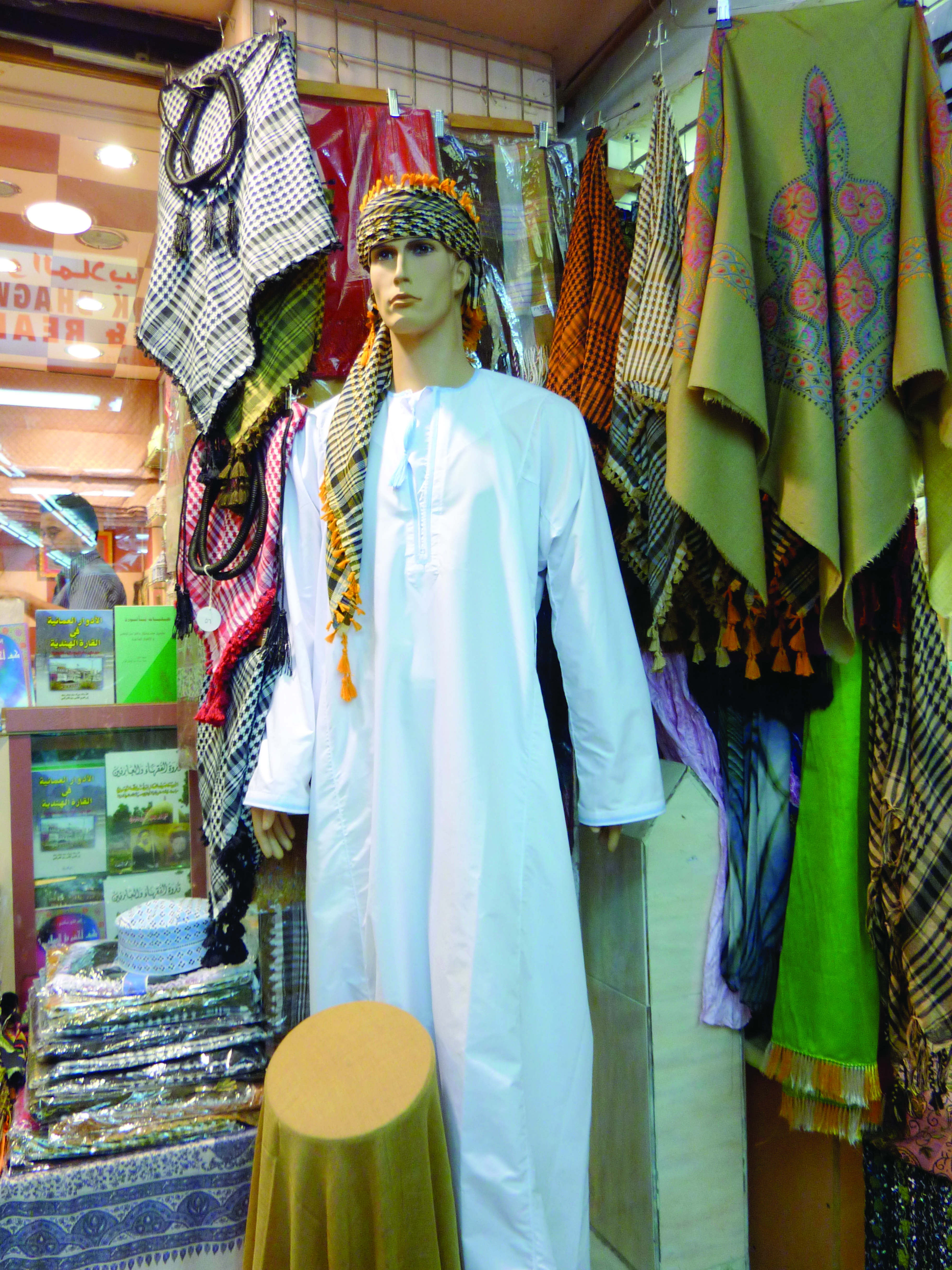 3b427a044 Omani Men's National Dress: Displaying Personal Taste, Asserting ...