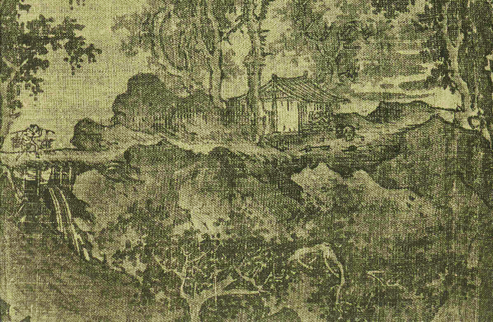 Figure 5. Qu Ding (attr.; active ca. 1023–ca. 1056), Summer Mountains (detail), ca. 1050. Handscroll, ink and color on silk; image: 45.3 x 115.2 cm. The Metropolitan Museum of Art, New York, Ex coll.: C.C. Wang Family, Gift of The Dillon Fund, 1973, 1973.120.1