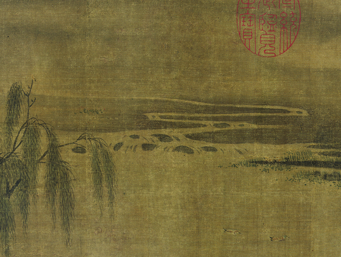 Figure 7. Zhao Lingrang, Summer Mist along the Lakeshore, detail of stream with rocks