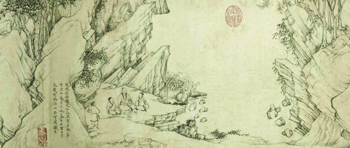 Figure 8. Qiao Zhongchang (active early 12th century), Latter Ode on the Red Cliff (detail), ca. 1120. Handscroll, ink on paper; image and colophon: 30.5 x 629.3 cm. Nelson-Atkins Museum of Art, Kansas City, Purchase: Nelson Gallery Foundation, F80–5