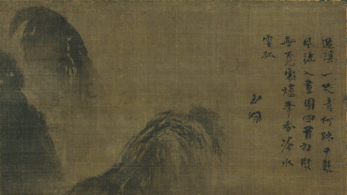 Figure 1. Yujian (active late 13th century), Mt. Lu, late 13th century. Section of a handscroll mounted as a vertical hanging scroll, ink on silk; 35 x 62 cm. Okayama Prefectural Museum of Art, Okayama. Important Cultural Property