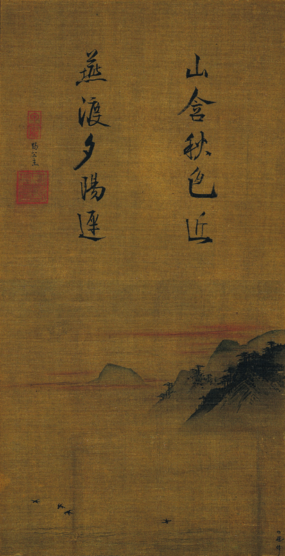 Figure 2. Ma Lin (active mid-13th century), with inscription by Emperor Lizong (r. 1224–64), Mountain Landscape at Sunset, 1254. Hanging scroll, ink and slight color on silk; 51.5 x 27 cm. Nezu Museum, Tokyo. Important Cultural Property