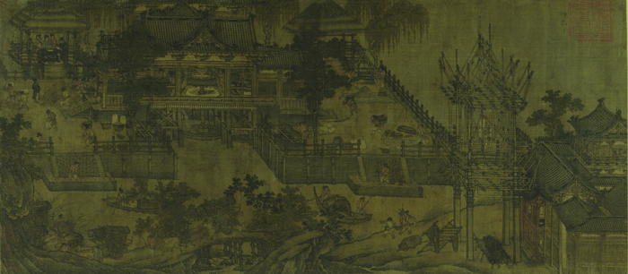 Figure 3. Zhang Sixun (attr.; active late 10th century), The Water Mill, late 10th century. Handscroll, ink and color on silk; 53.2 x 119.3 cm. Shanghai Museum