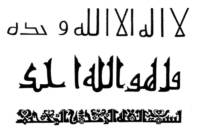 Fig. 12. From top: simple Kufic, foliated Kufic, floriated Kufic.: After Hillenbrand 1999, 37, fig. 22.