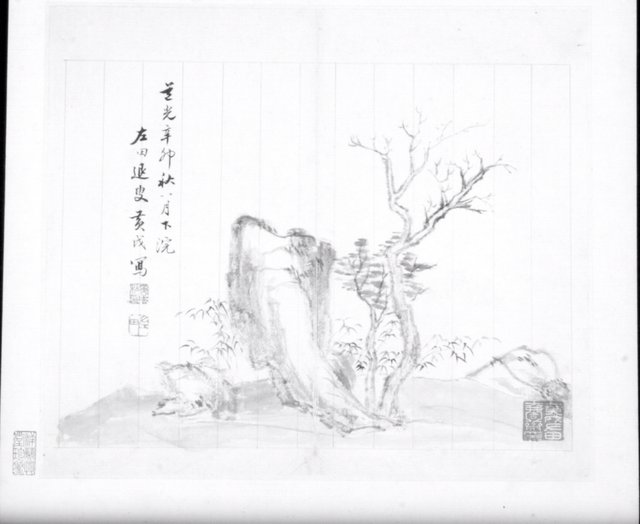 Huang Yue, China, 1750-1841. Landscape, 1831. Ink on paper, 28 x 31.6 cm. Gift of Ellen and Richard Laing, 2006/2.22.2