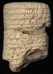 Cuneiform Tablet; Inscriptions on clay; Clay (unfired)