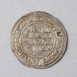 Coin; Coins; Copper; Gold; Silver