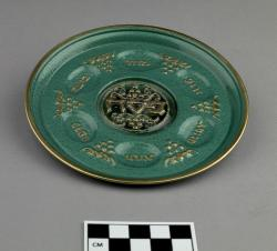 Seder plate; brass with blue-green enamel, 5