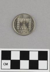 Coin (1/2 Israeli pound); silver-colored, legal currency in Israel, 1960-1980