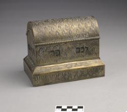 Etrog box; brass, 6.5