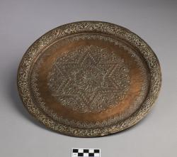 Copper tray, round, with star of David in the center