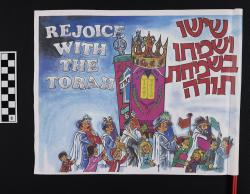 Simchat Torah flag; paper on plastic pole, 12