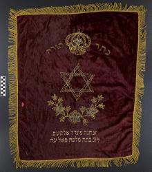 Cover for Torah table; burgundy velvet, 34