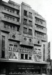 Cinema Secretan. Facade on Rue de Meaux.