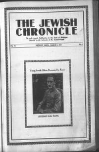 image of March 09, 1917 - number 1