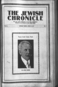 image of April 13, 1917 - number 1