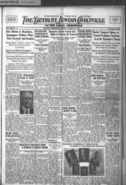 image of August 18, 1939 - number 1