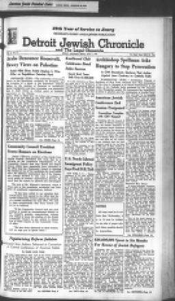 image of July 07, 1944 - number 1