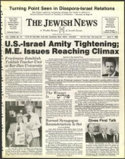 image of June 17, 1983 - number 1
