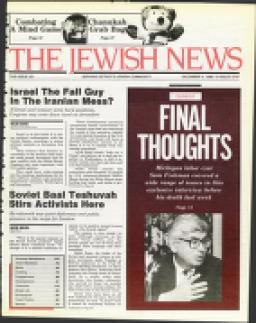 image of December 05, 1986 - number 1