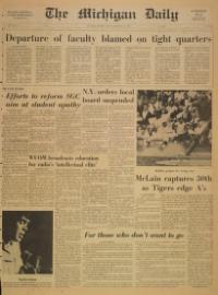 image of September 15, 1968 - number 1