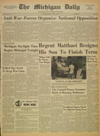 image of June 13, 1967 - number 1