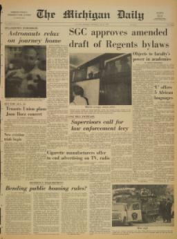 image of July 23, 1969 - number 1