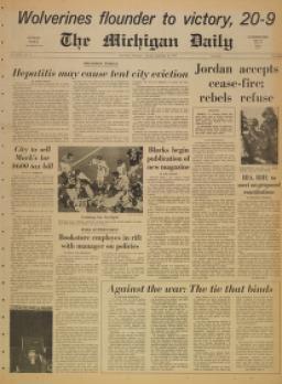 image of September 20, 1970 - number 1