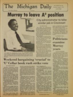 image of August 04, 1979 - number 1