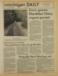 image of June 10, 1978 - number 1