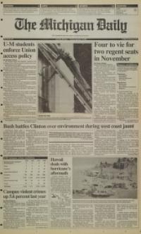 image of September 15, 1992 - number 1
