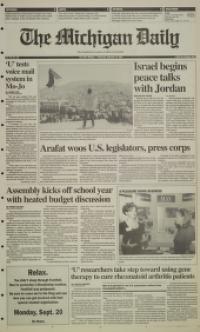 image of September 15, 1993 - number 1