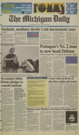 image of January 25, 1994 - number 1