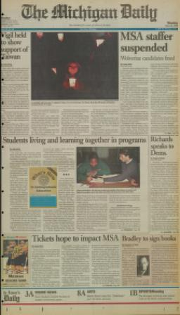 image of March 25, 1996 - number 1