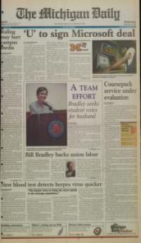 image of September 15, 1999 - number 1