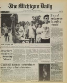 image of June 17, 1988 - number 1