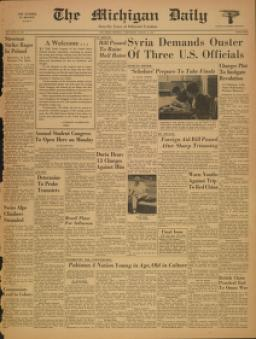 image of August 14, 1957 - number 1