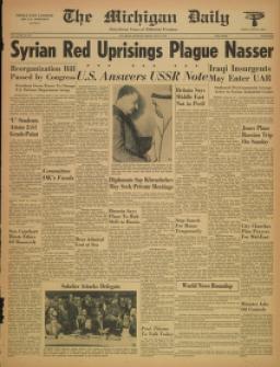 image of July 25, 1958 - number 1