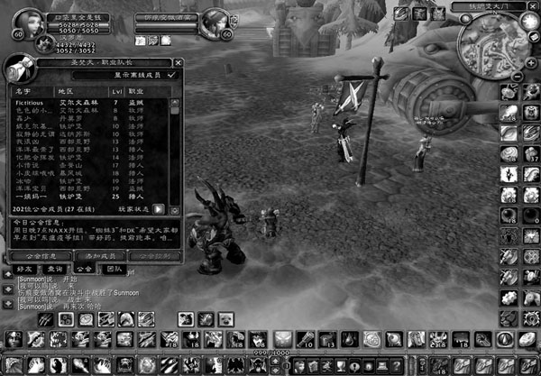 Any WoW Player Would Recognize This Scene And The Controls Screenshot Taken In An