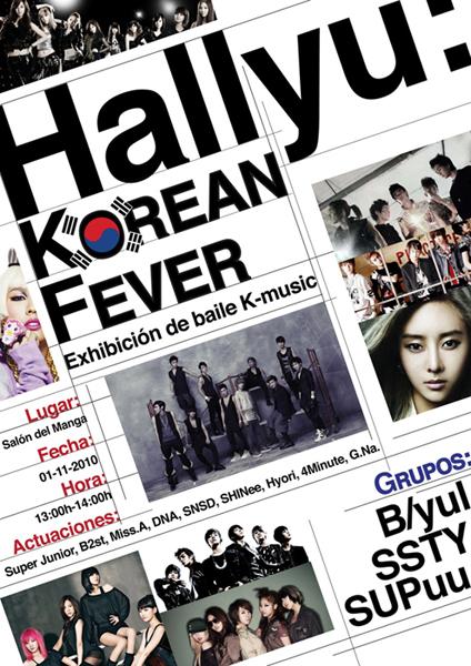 「Hallyu (Korean Wave」的圖片搜尋結果