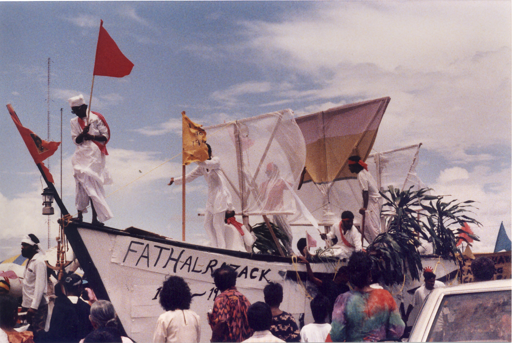 "Figure 3.: At the celebration of the 150th Anniversary of Indian Arrival in 1995, a float represented the boat Fath-al-razak (also known as ""Fatel Rozack"") that brought the first group of Indians to Trinidad. Photograph by the author."