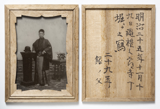 Makers unknown (Japan), Standing man with bowler hat on a pedestal, November 19, 1892. Ambrotype in kiri wood case, with inscribed calligraphy in ink, 12.4 x 9.5 x 1.5 cm (closed). Collection of Geoffrey Batchen, New York. Reproduction: Cathy Carver