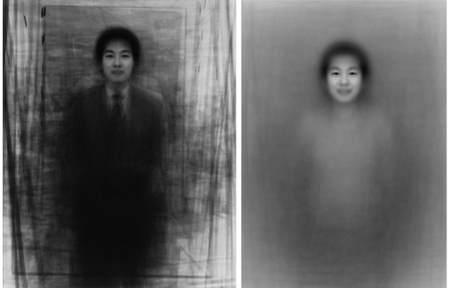 Fig. 15: Kitano Ken, 'Metaportrait of 40 Businessmen in Tokyo', 1999-2002, from Our Face portrait series. Gelatin silver print, 35.5x27.9cm. © Kitano Ken, 1999-2002; Courtesy, MEM Inc., Tokyo.